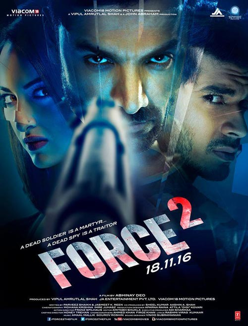 force2-2016
